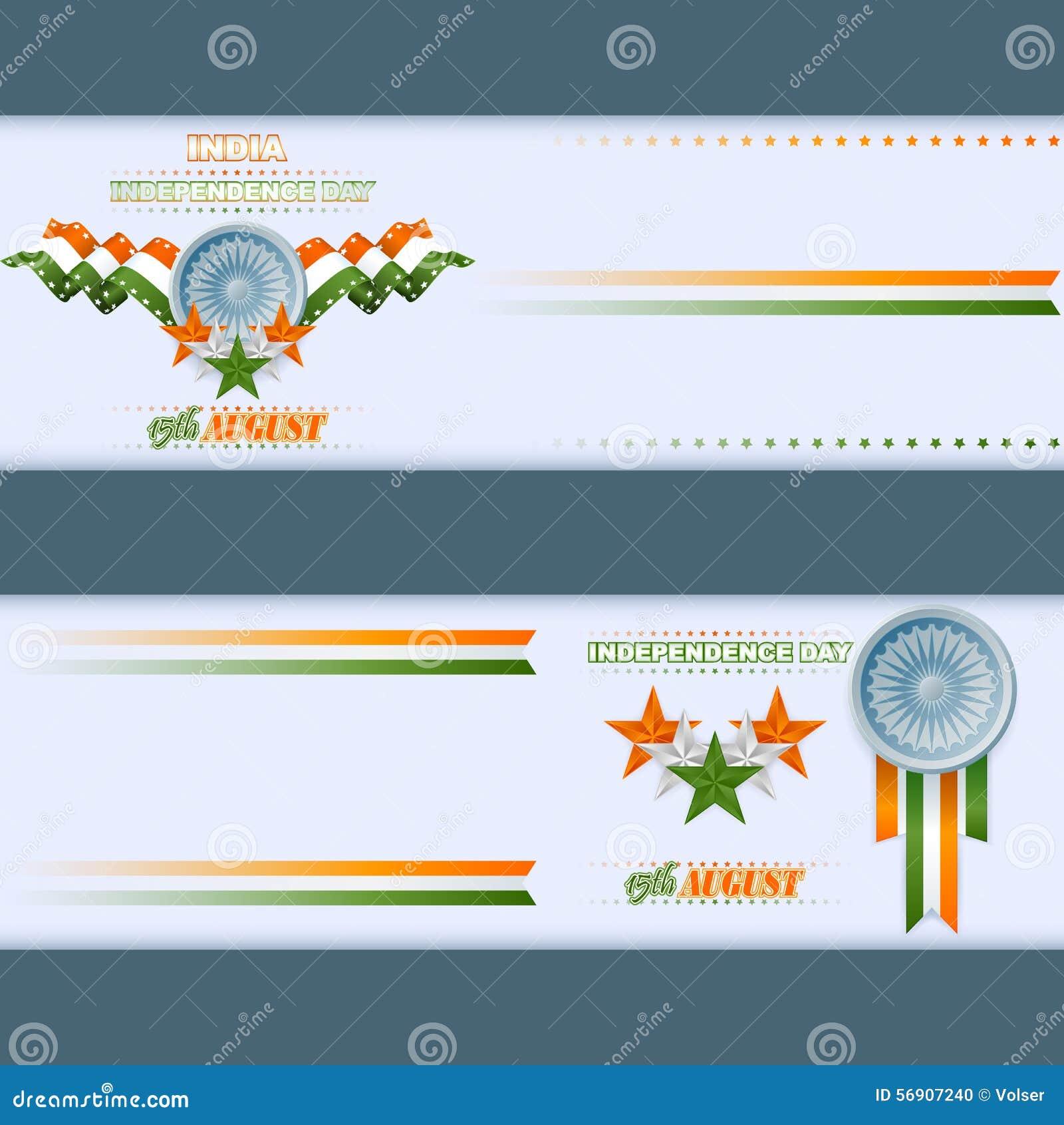 Σύνολο σχεδίου εμβλημάτων με τα πορτοκαλιές, άσπρες και πράσινες αστέρια και τη ρόδα Ashoka για τον εορτασμό της ινδικής ημέρας τ