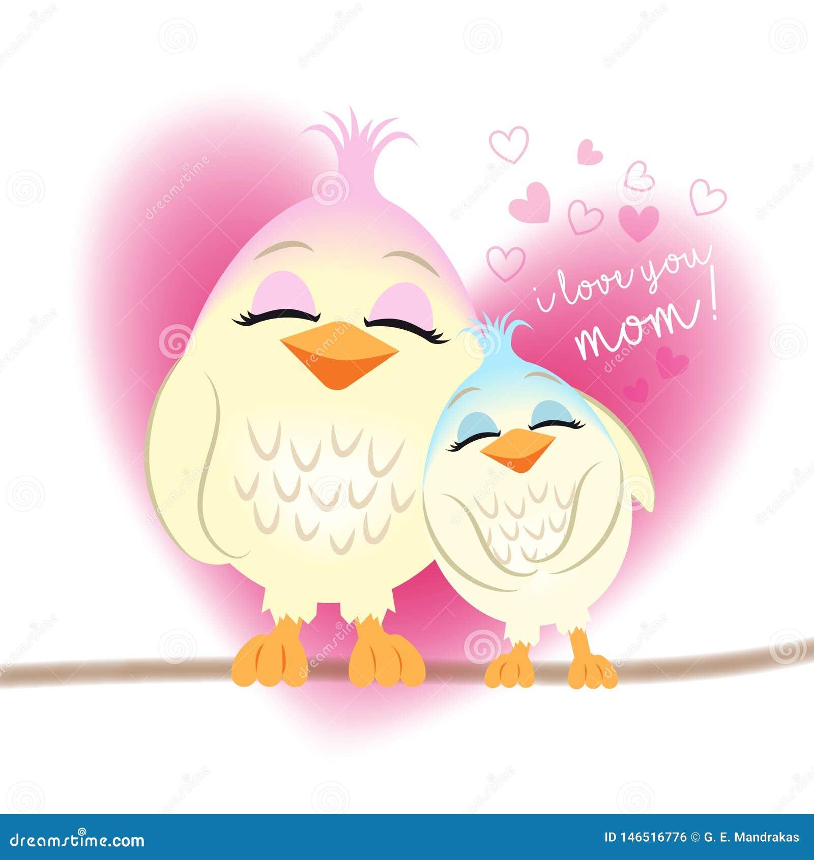 Σ  αγαπώ μαμά! Ευχετήρια κάρτα