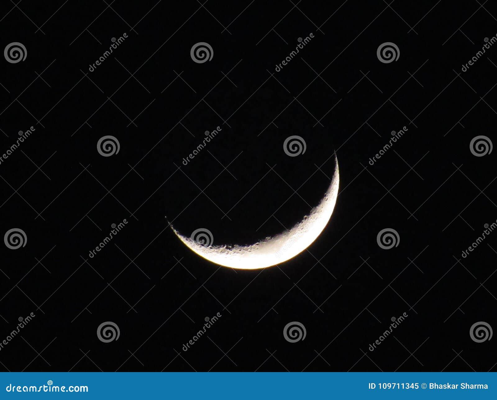 Τέλειο φεγγάρι