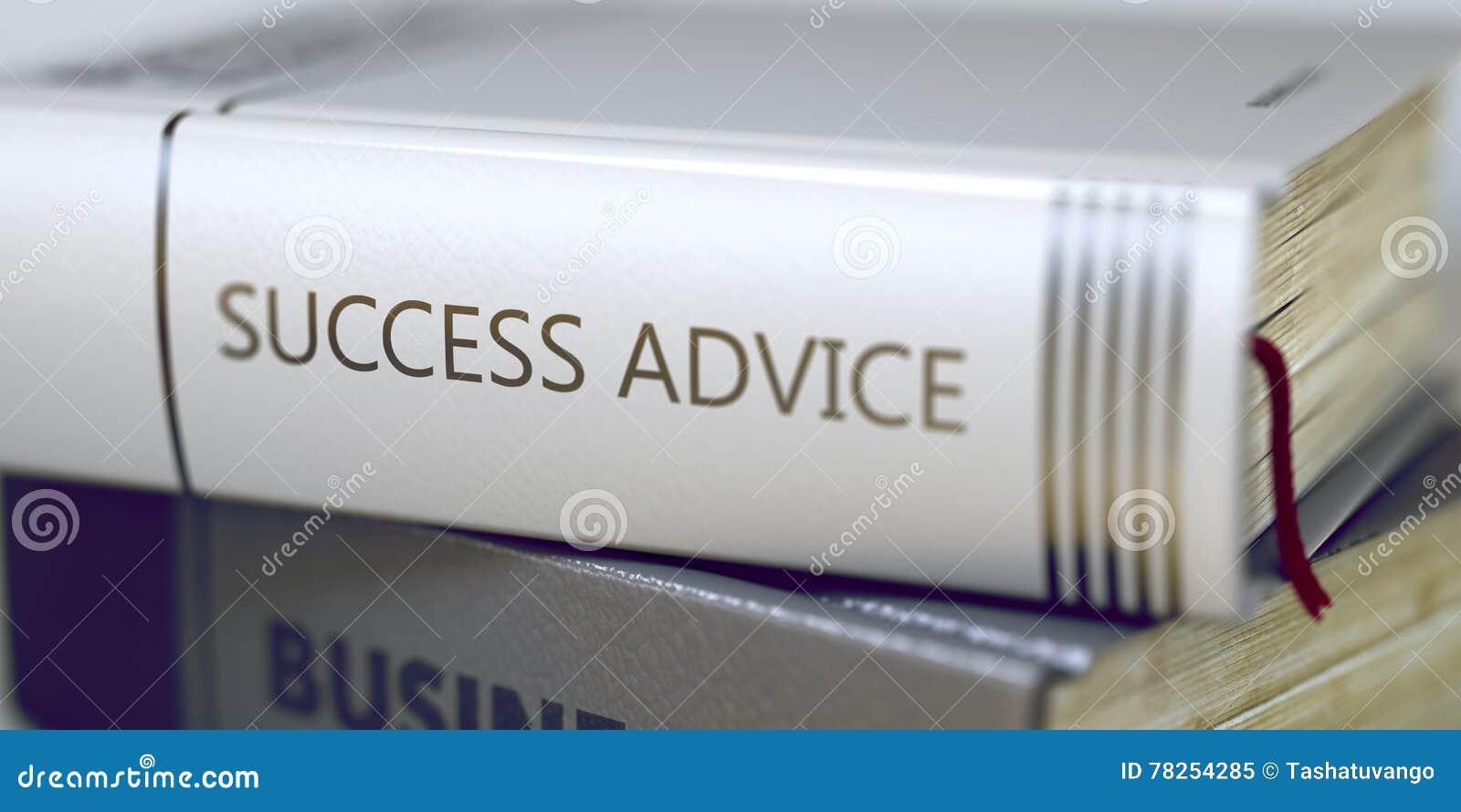 Τίτλος βιβλίων στη σπονδυλική στήλη - συμβουλές επιτυχίας τρισδιάστατος