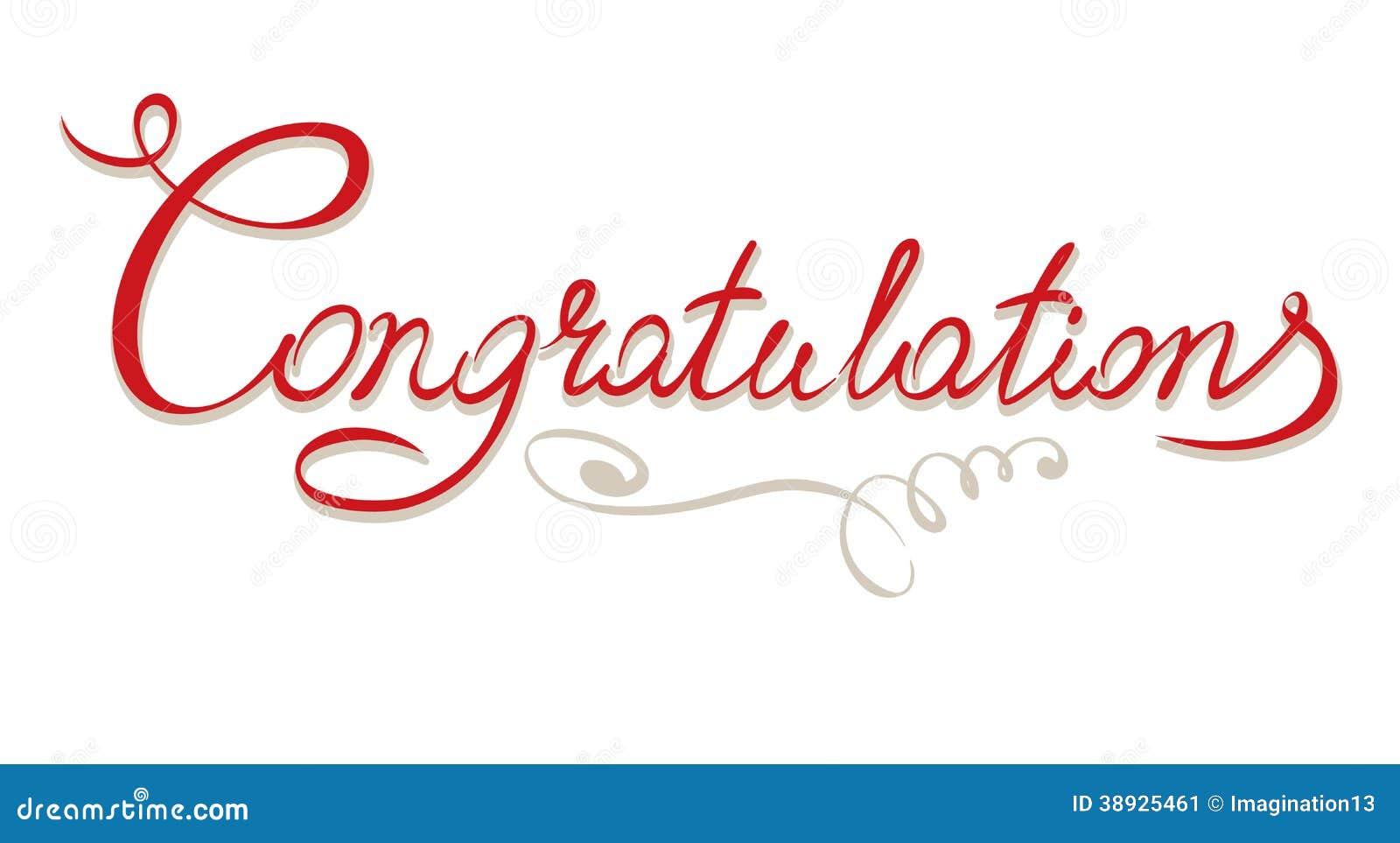 Τίτλος - συγχαρητήρια