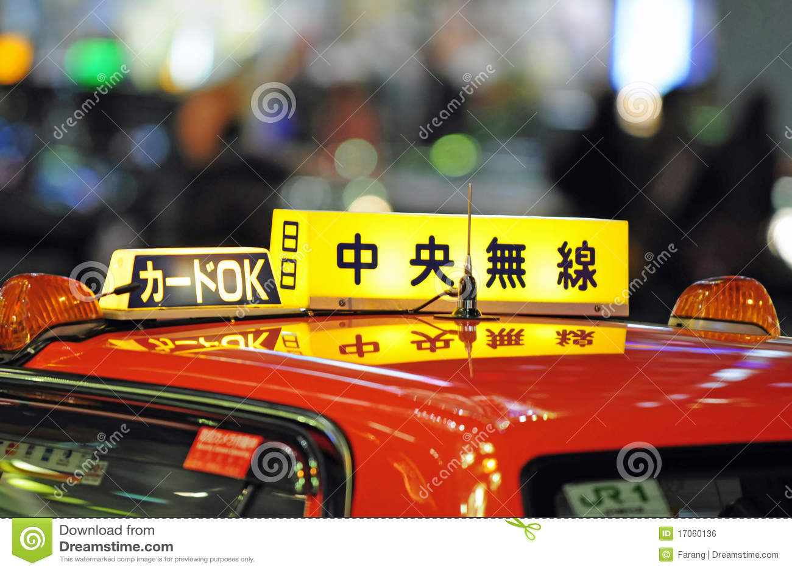 ταξί Τόκιο