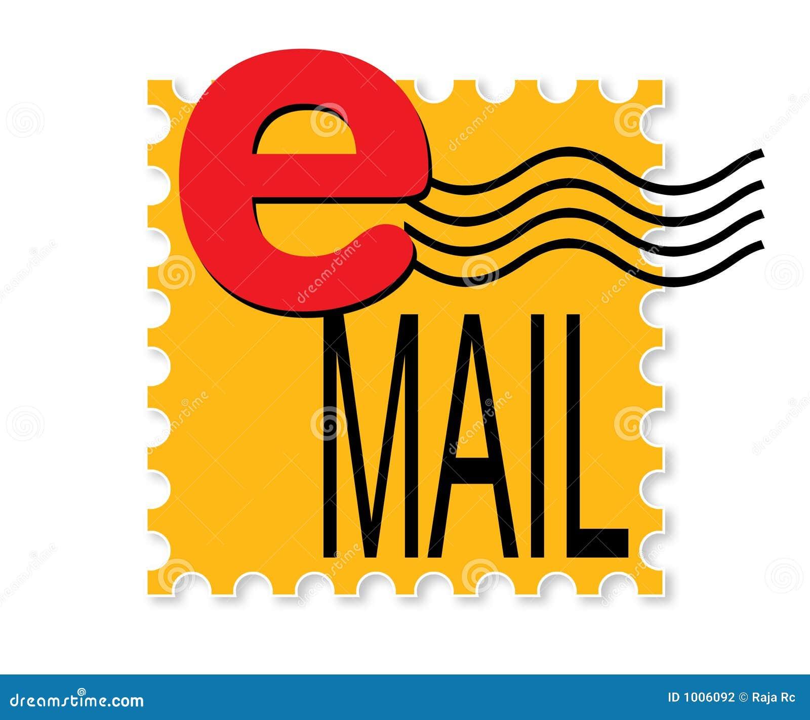 ταχυδρομείο ε