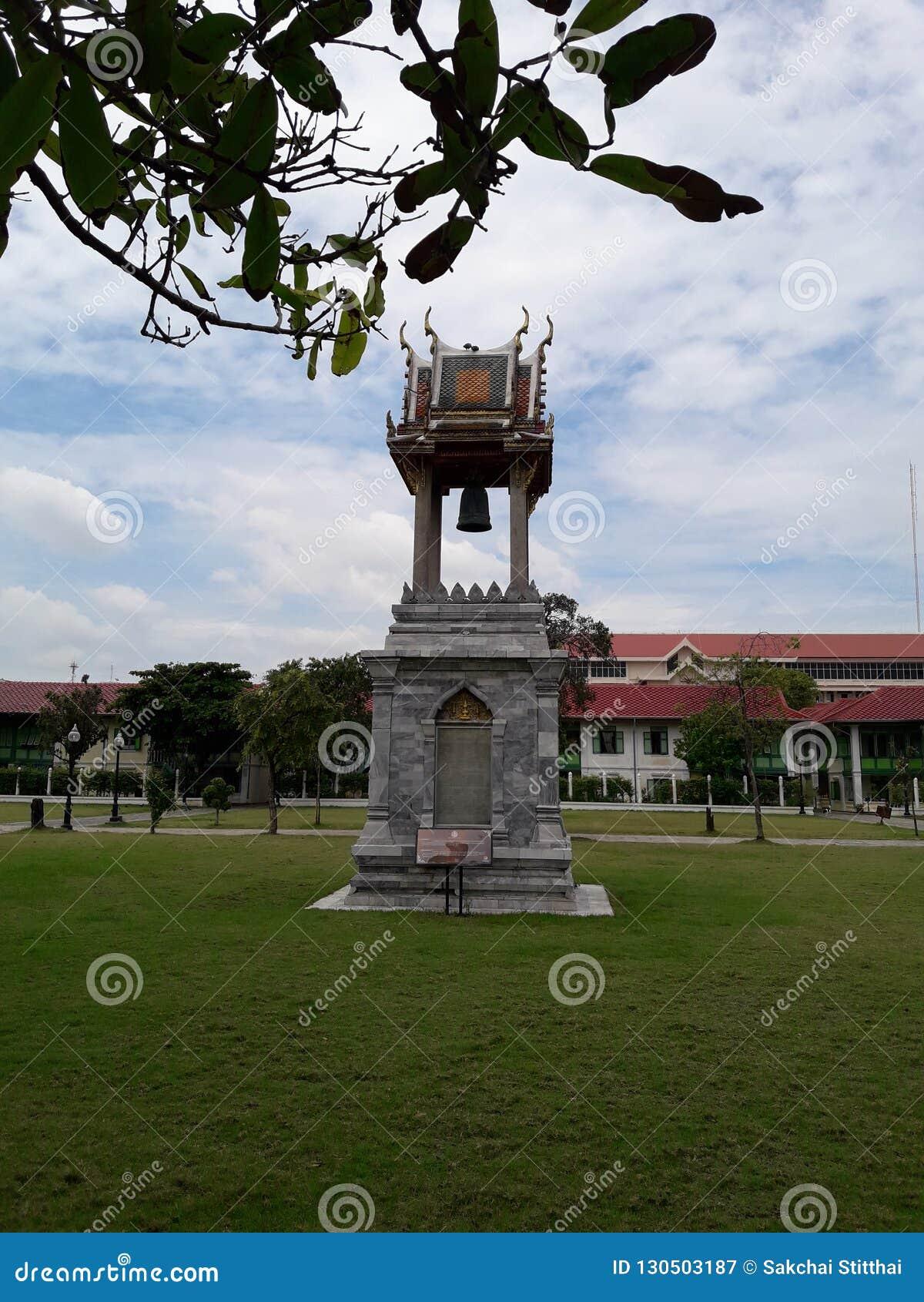 Ταϊλανδικός πύργος κουδουνιών