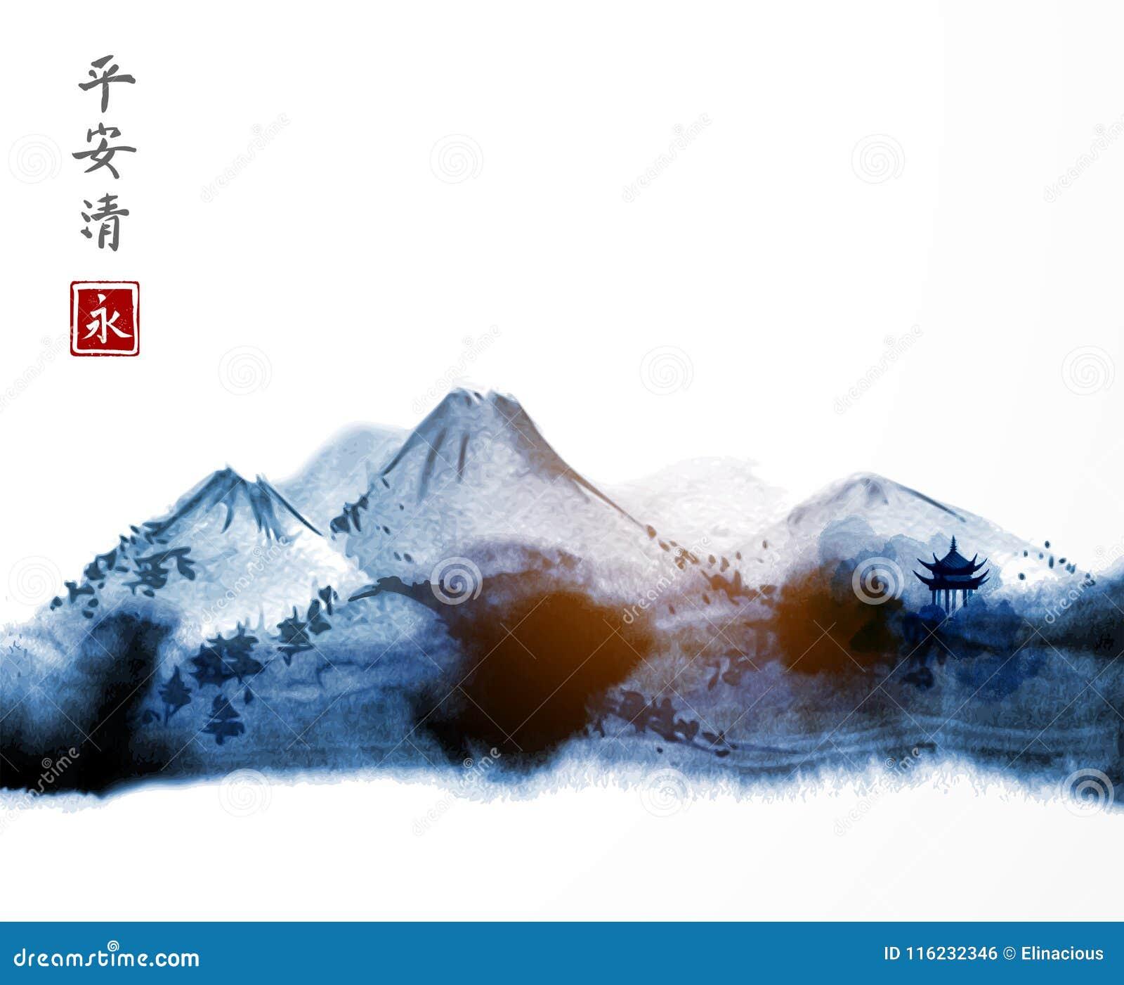 Τα μακρινά μπλε βουνά δίνουν συμένος με το μελάνι Παραδοσιακό ασιατικό μελάνι που χρωματίζει το sumi-ε, u-αμαρτία, πηγαίνω-Hua Πε