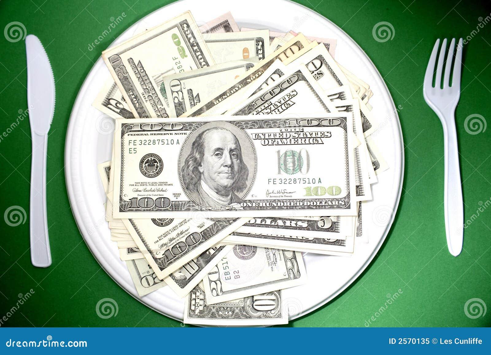 τα μετρητά μας καλύπτουν