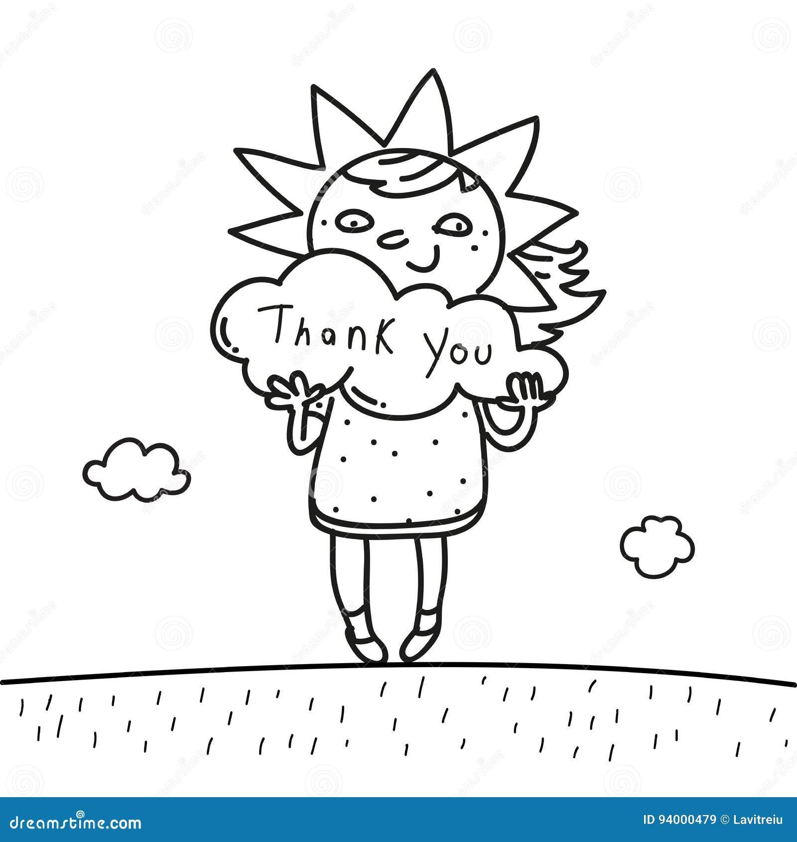 Τα παιδιά ευχαριστούν εσείς λαναρίζουν