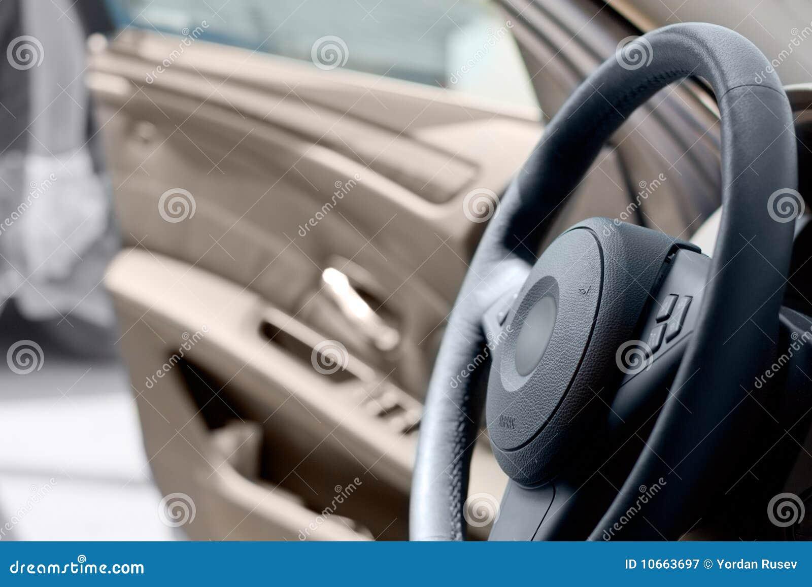 τιμόνι
