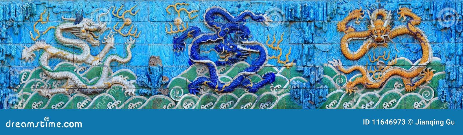 τοίχος δράκων του Πεκίνο&u