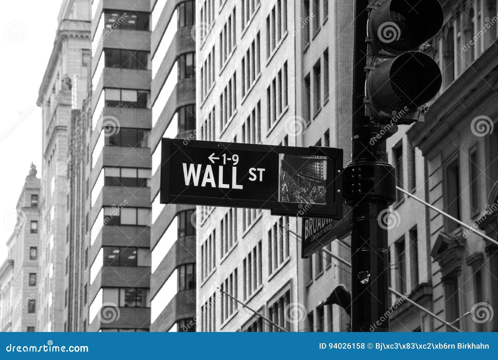 τοίχος οδών σημαδιών