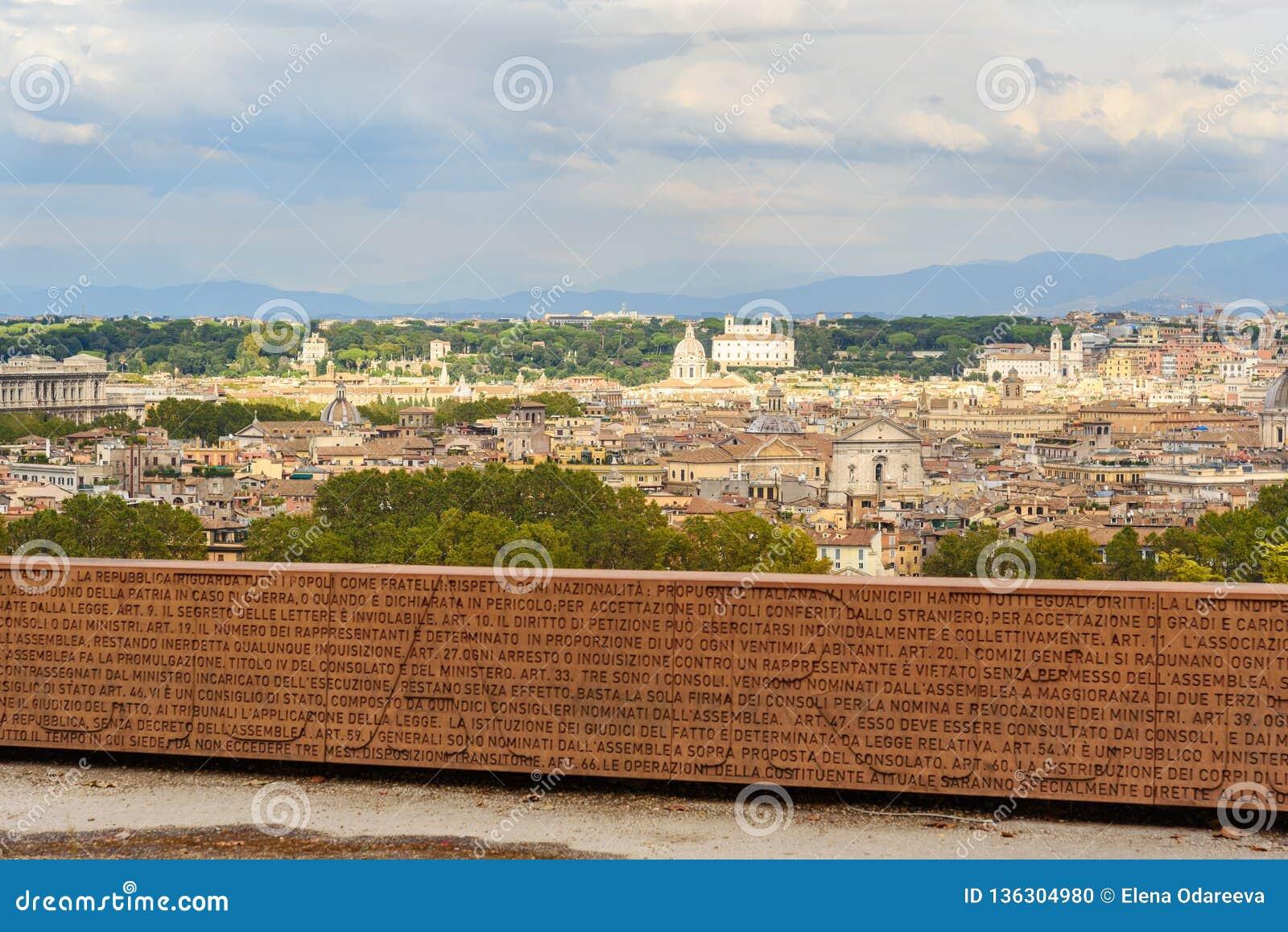 Τοίχος του συντάγματος της ρωμαϊκής Δημοκρατίας στο λόφο Janiculum, Terrazza del Gianicolo στη Ρώμη Ιταλία