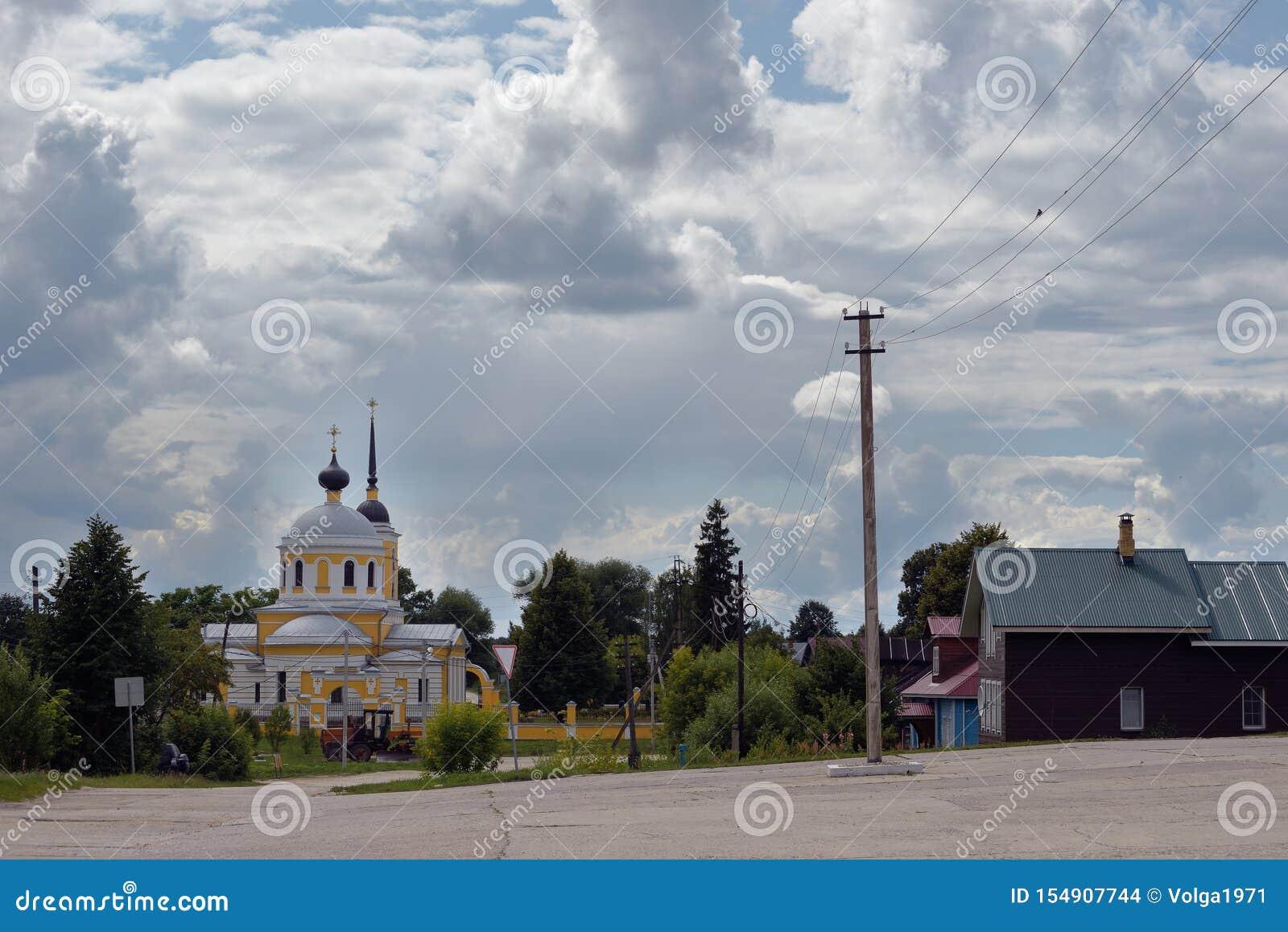 Του χωριού οδός