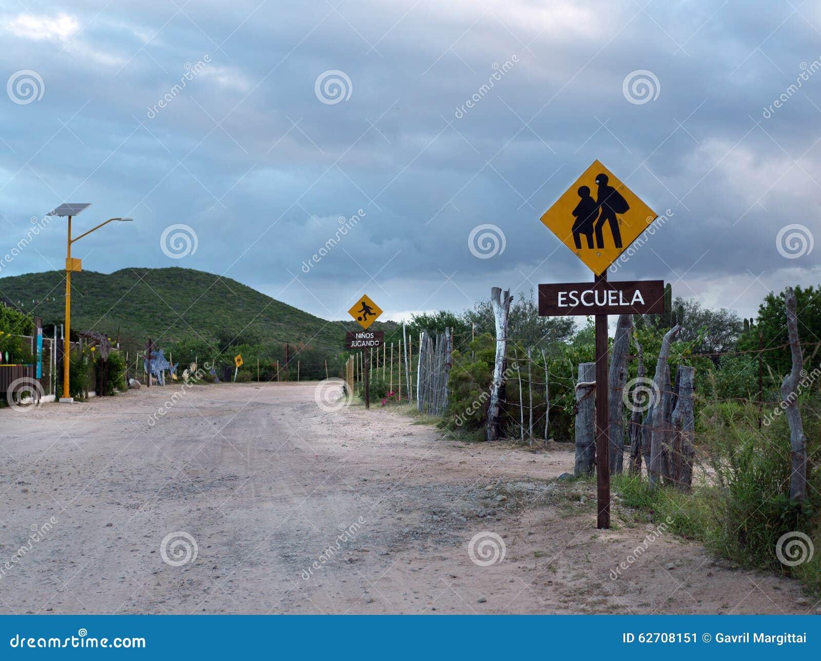 Του χωριού σχολείο σε Baja Μεξικό