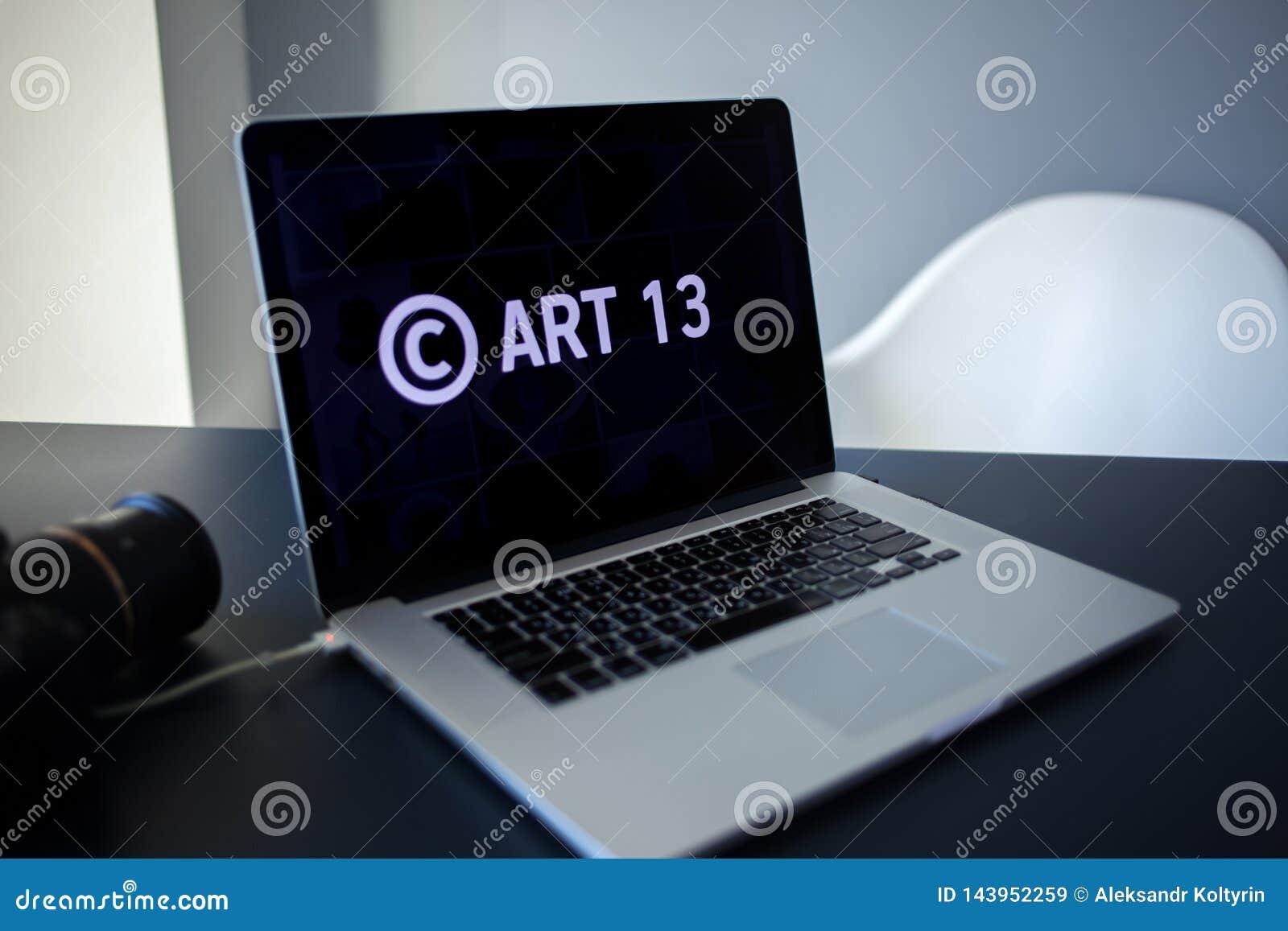 Το άρθρο 13 η τροποποίηση στη νομοθεσία της ΕΕ απαγόρευσε τα υλικά μέσων στο διαδίκτυο