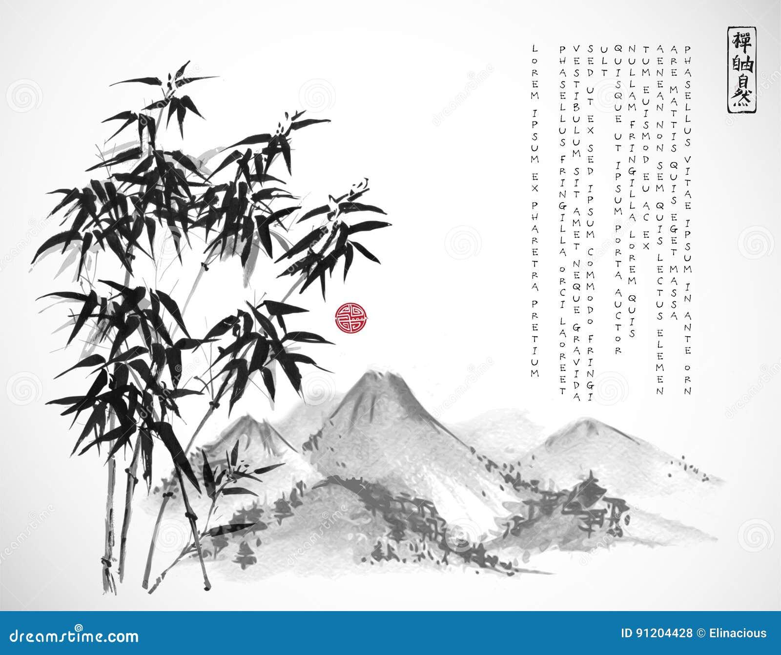 Το δέντρο και τα βουνά μπαμπού δίνουν επισυμένος την προσοχή με το μελάνι στο άσπρο υπόβαθρο Περιέχει hieroglyphs - zen, ελευθερί