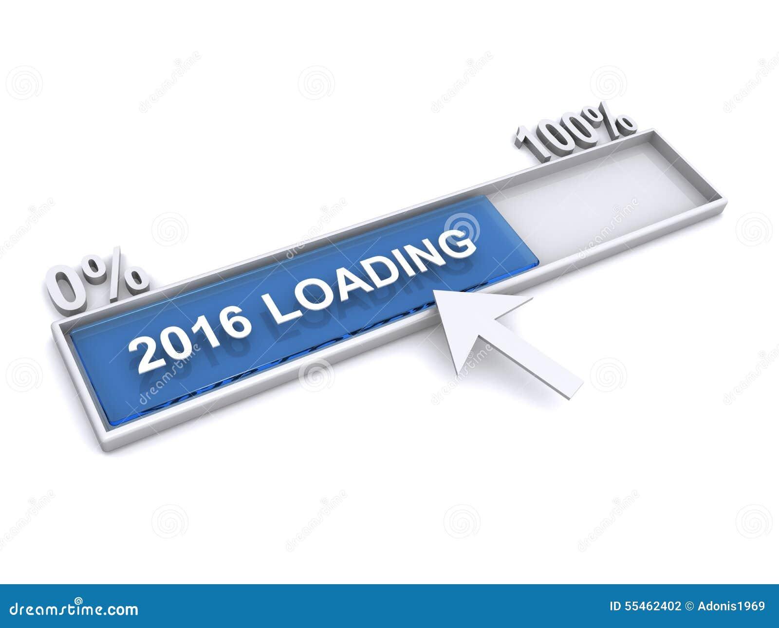 Το έτος 2016 φορτώνει