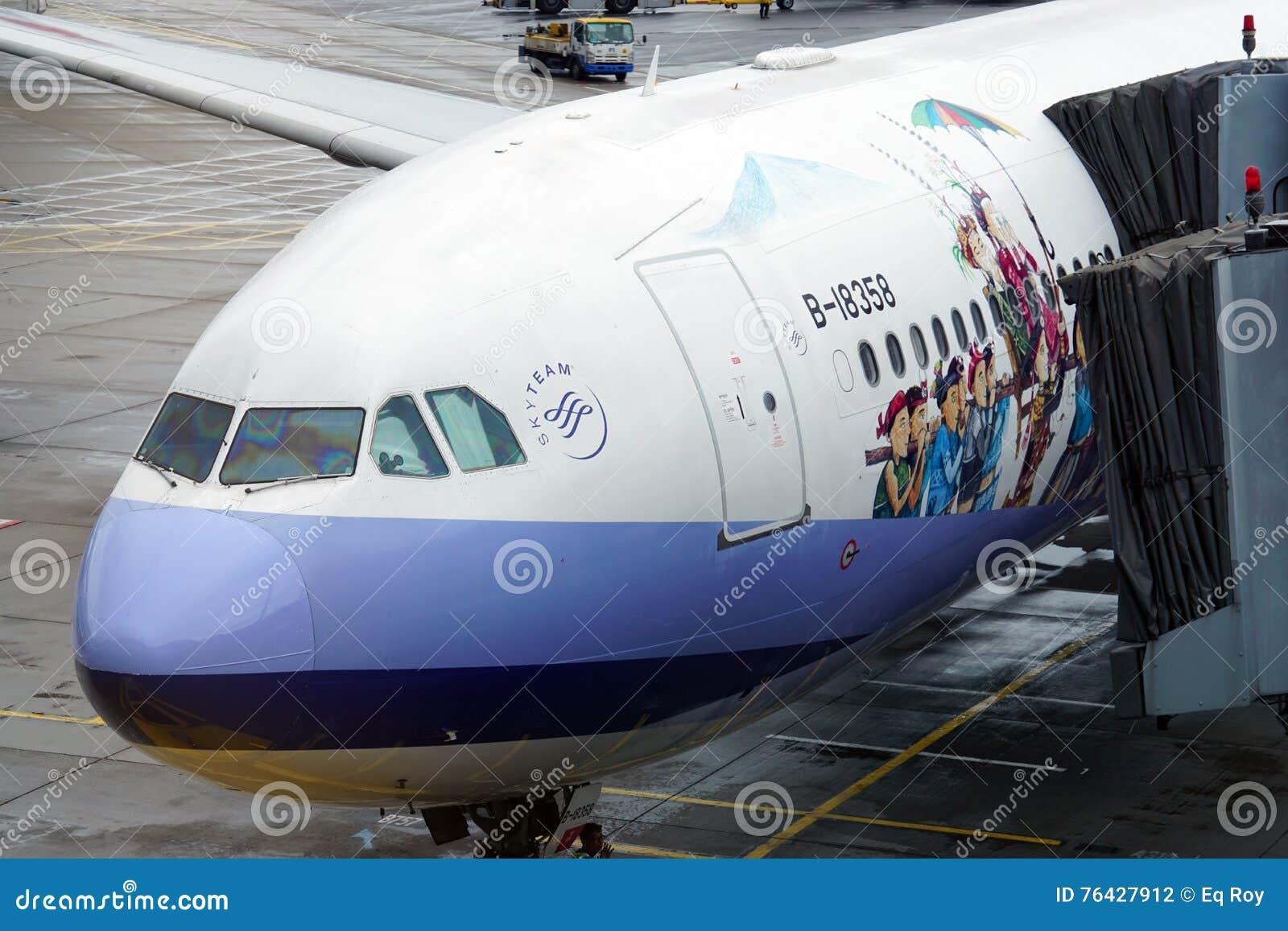 Το αεροπλάνο Masalu Ταϊβάν από τις αερογραμμές της Κίνας