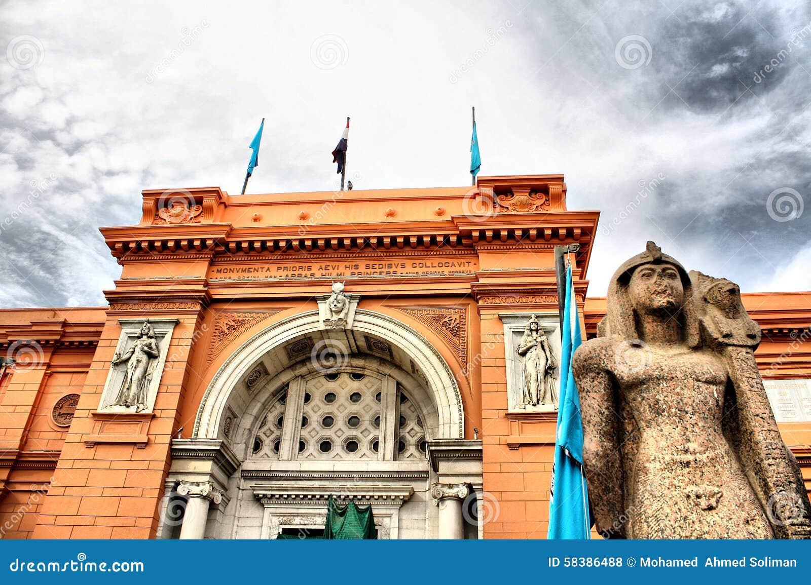 Το αιγυπτιακό μουσείο