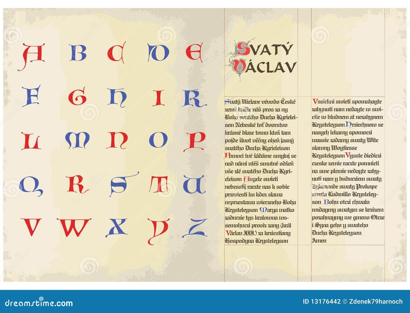 το αλφάβητο καλύπτει γο&tau