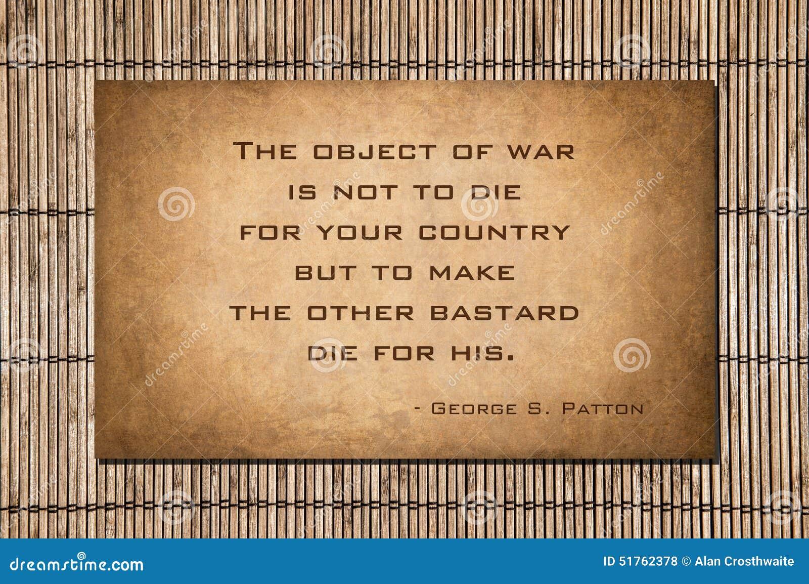 Το αντικείμενο του πολέμου