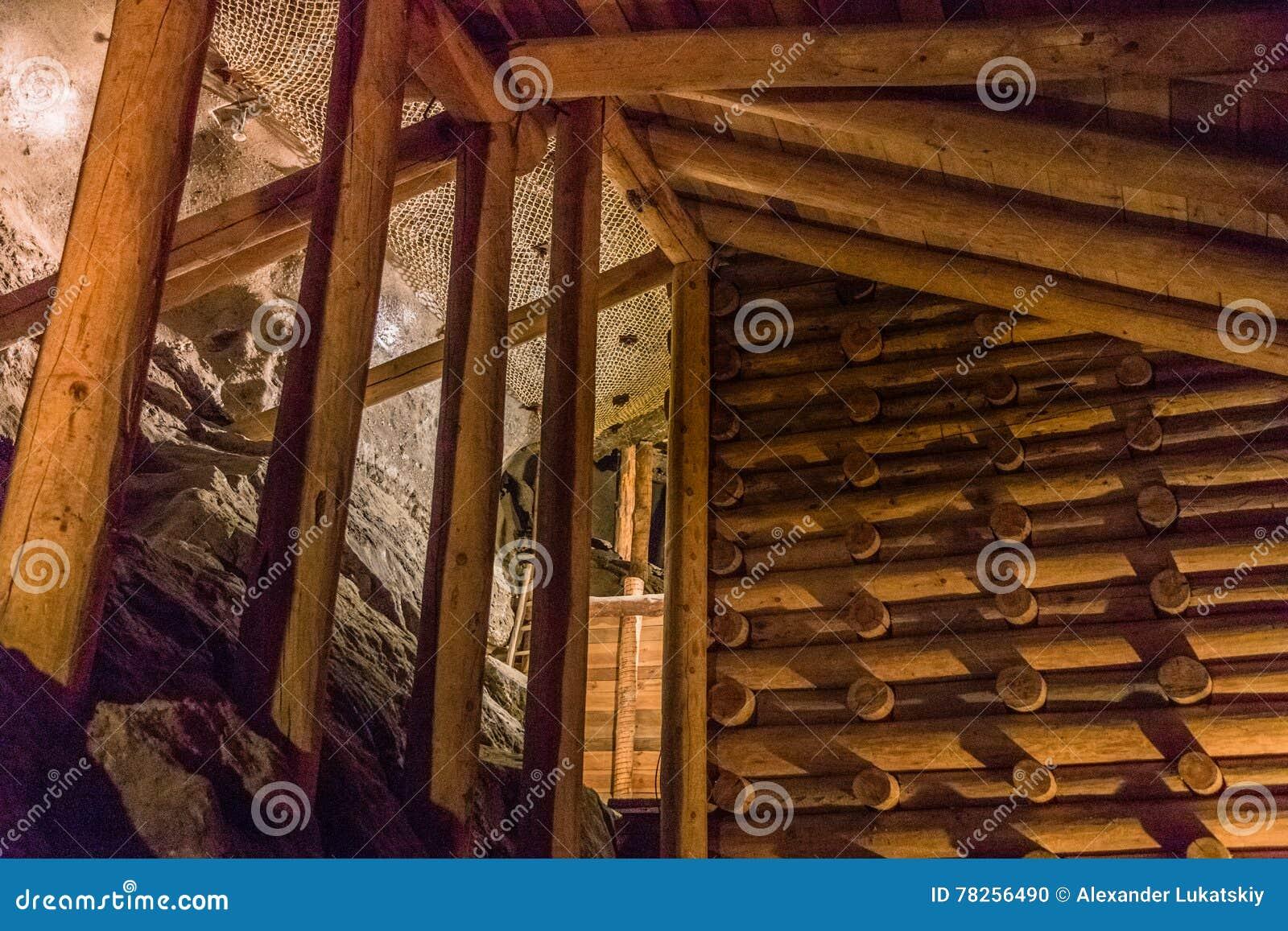 Το εσωτερικό του παλαιού κτηρίου