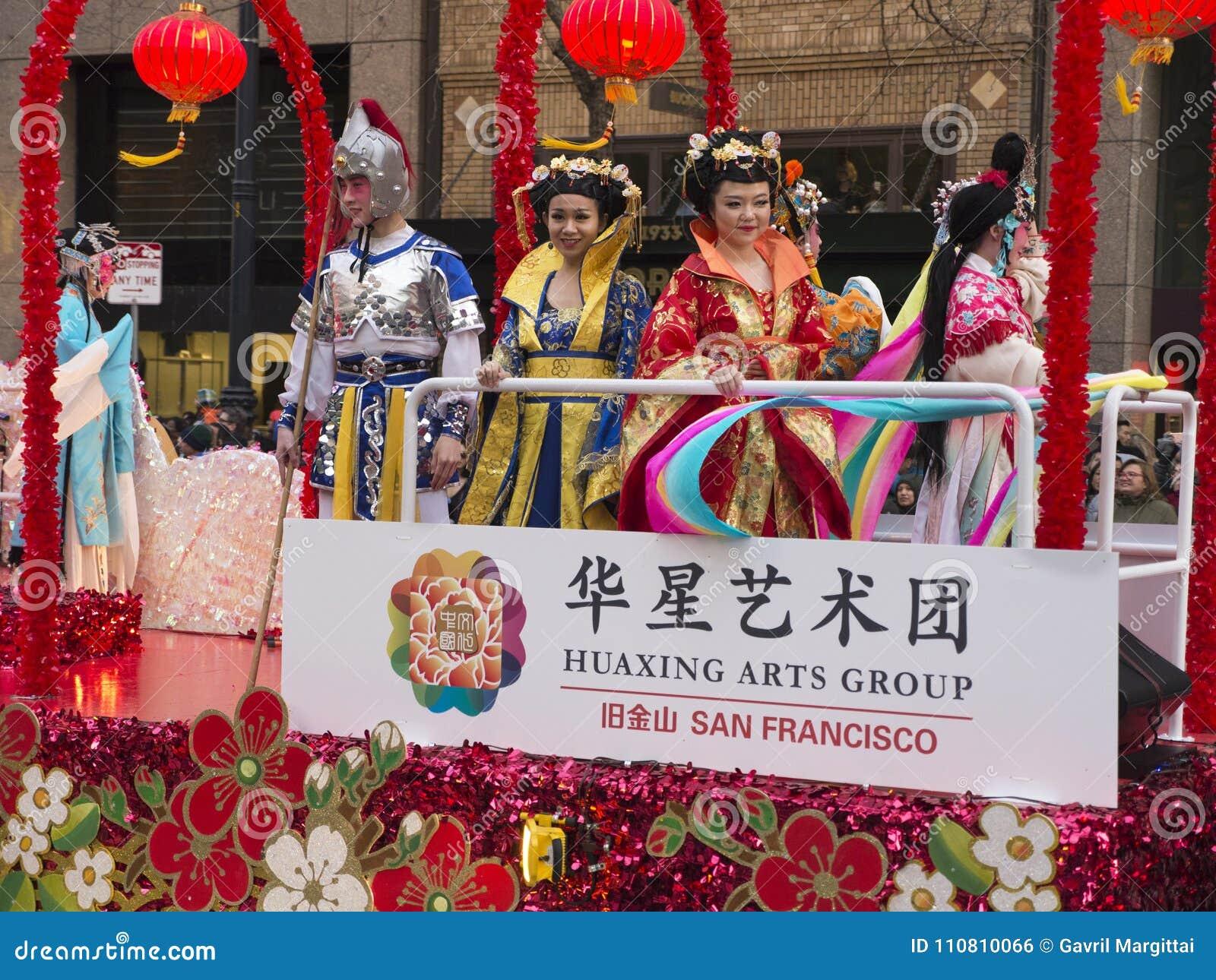 Το ζωηρόχρωμο επιπλέον σώμα στα κινέζικα παρελαύνει το 2018 Σαν Φρανσίσκο