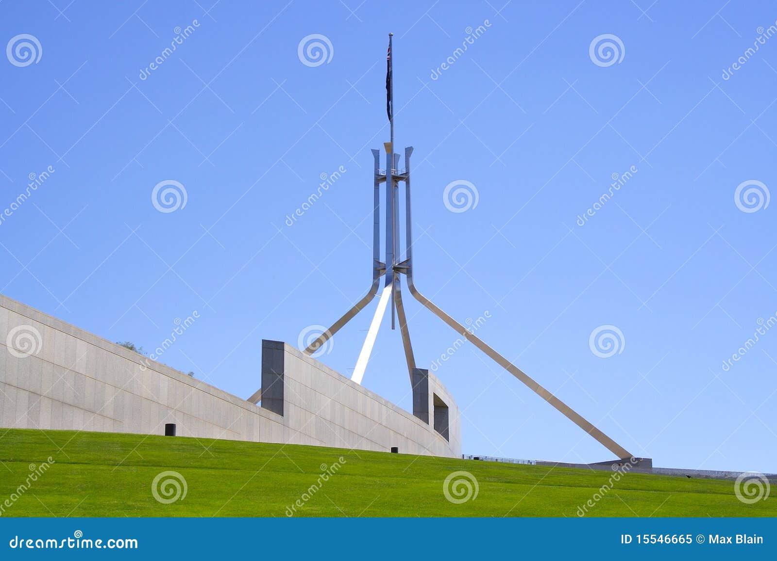 το Κοινοβούλιο σπιτιών