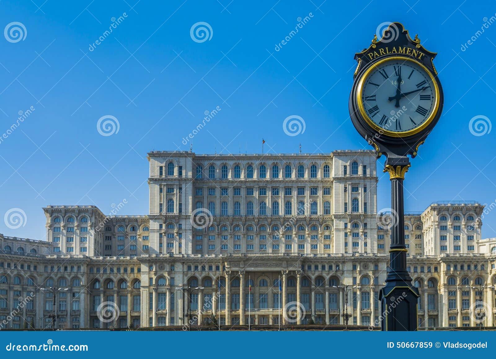 Το κτήριο του Κοινοβουλίου στο Βουκουρέστι Ρουμανία κάλεσε επίσης Casa Poporulu