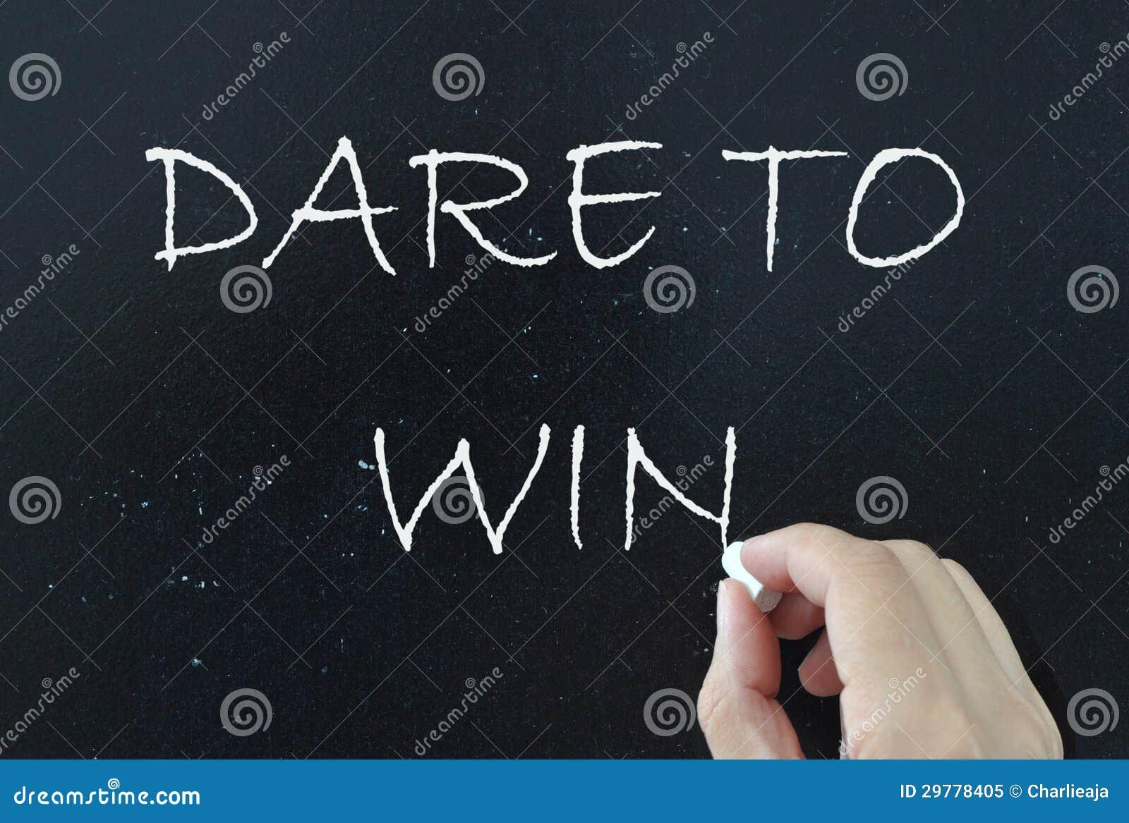 Τολμήστε να κερδίσετε