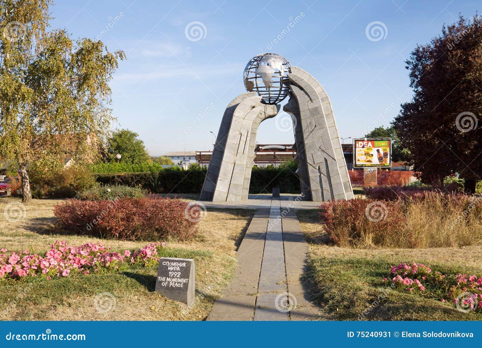 Το μνημείο της ειρήνης στην πόλη Krusevac στη Σερβία