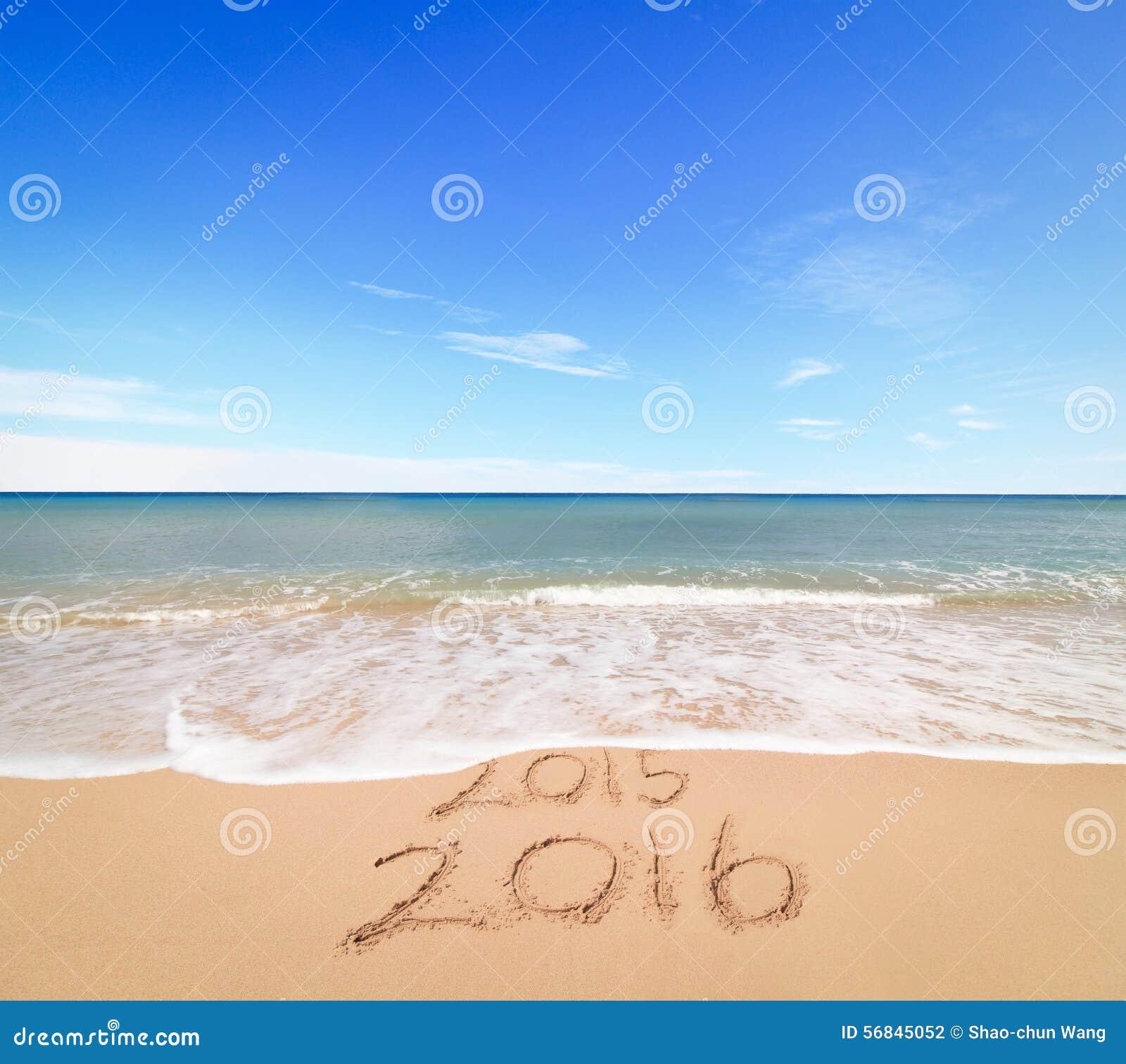 Το νέο έτος 2016 έρχεται
