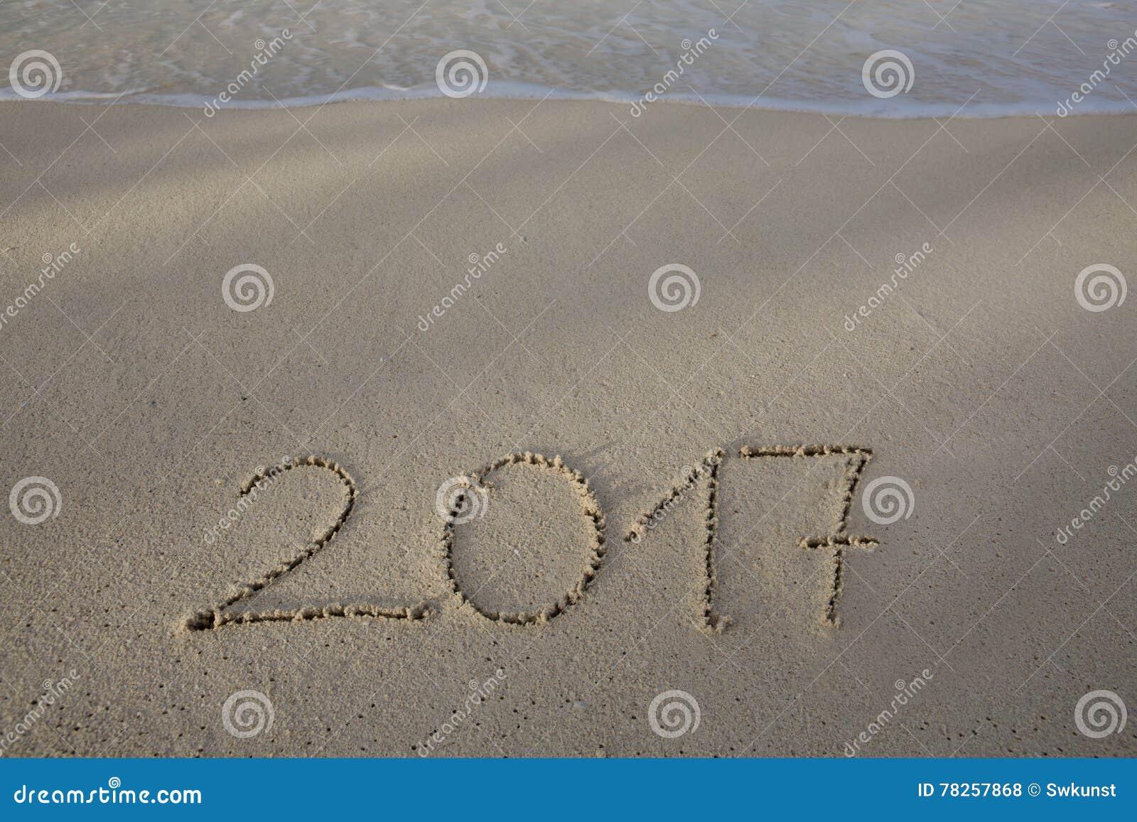 Το νέο έτος 2017 είναι ερχόμενη έννοια