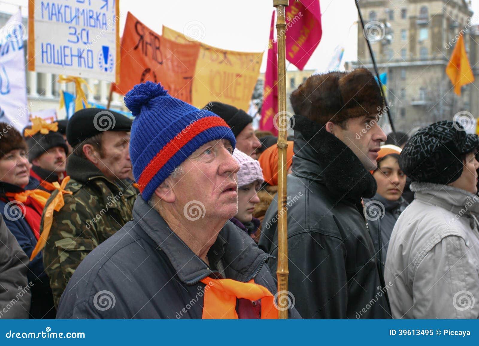 Το Πορτοκαλί επανάσταση
