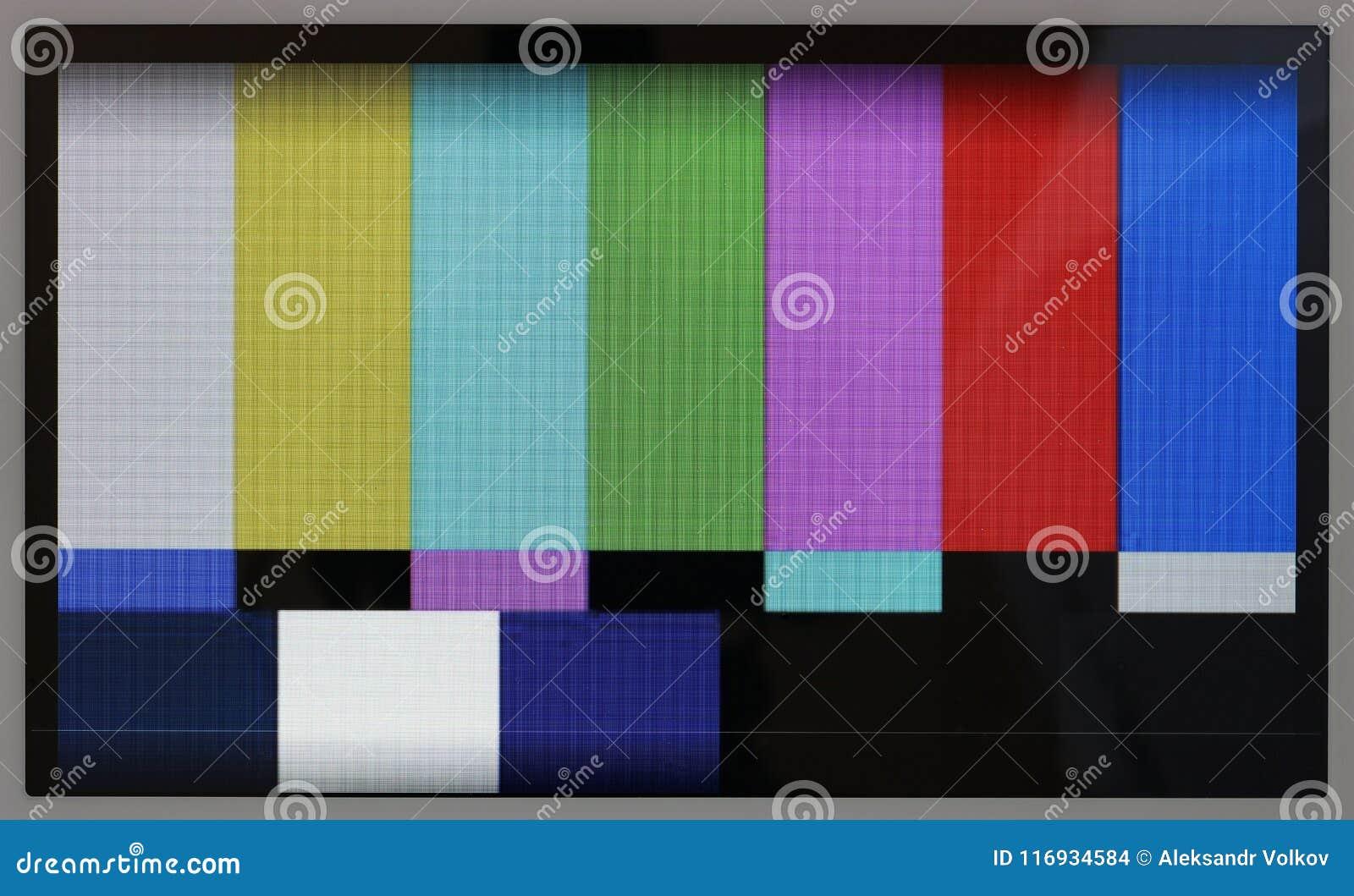 Το σχέδιο δοκιμής των γραμμών έγχρωμης τηλεόρασης στο αριθ. ονομάζει το σύγχρονο TA