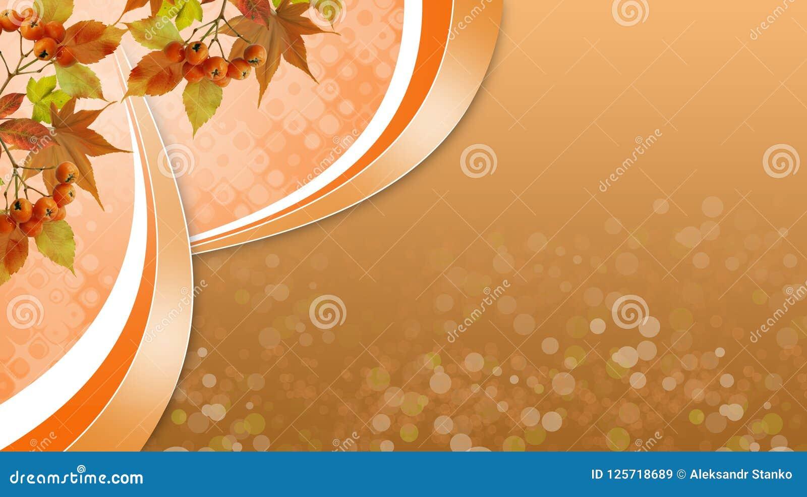 Το φωτεινό φθινοπωρινό υπόβαθρο με τα κιτρινισμένα φύλλα, φθινόπωρο ήρθε