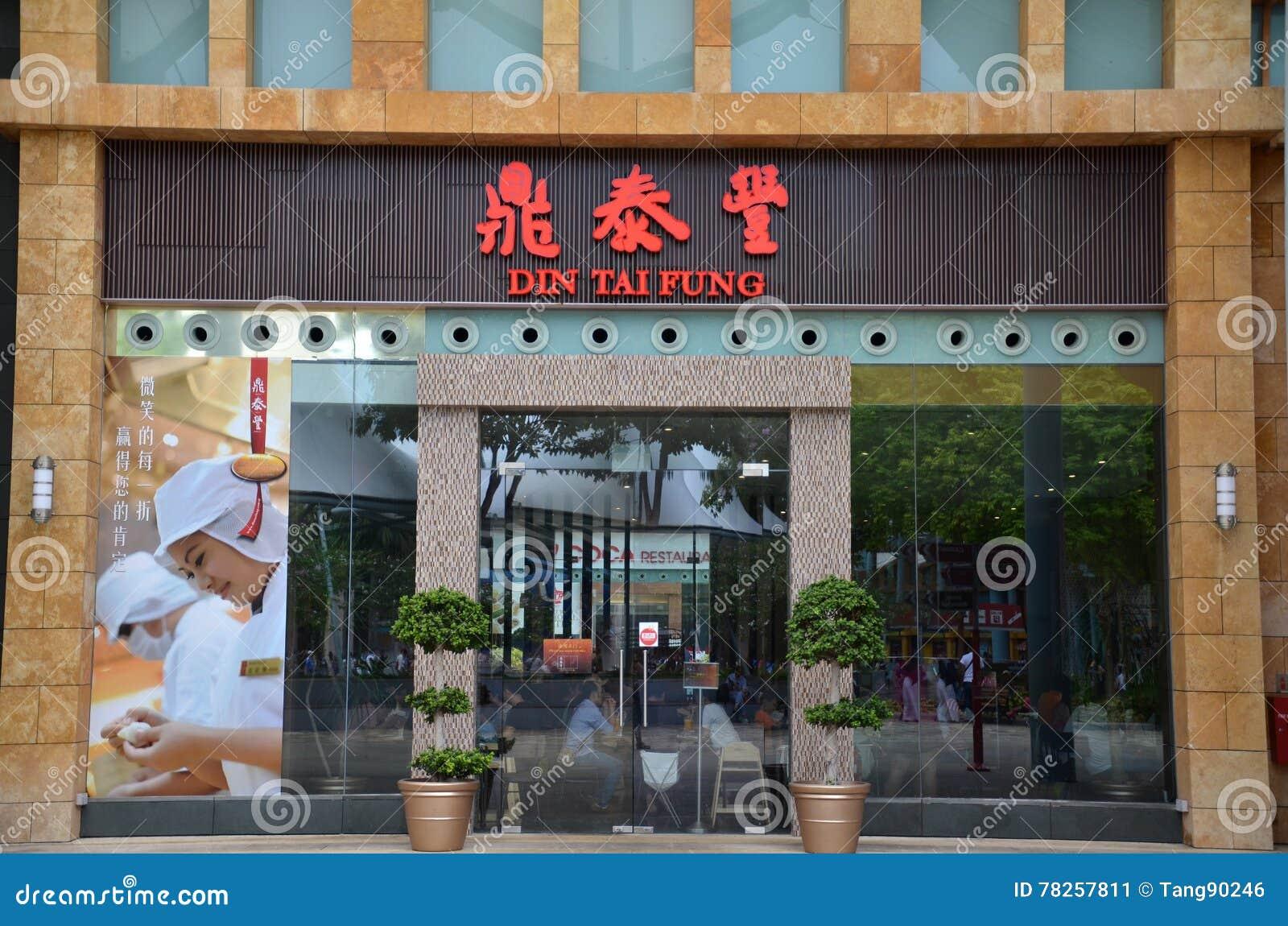 Το DIN Tai Fung ταξινομείται ως ένα από το παγκόσμιο top 10 καλύτερο Restaur