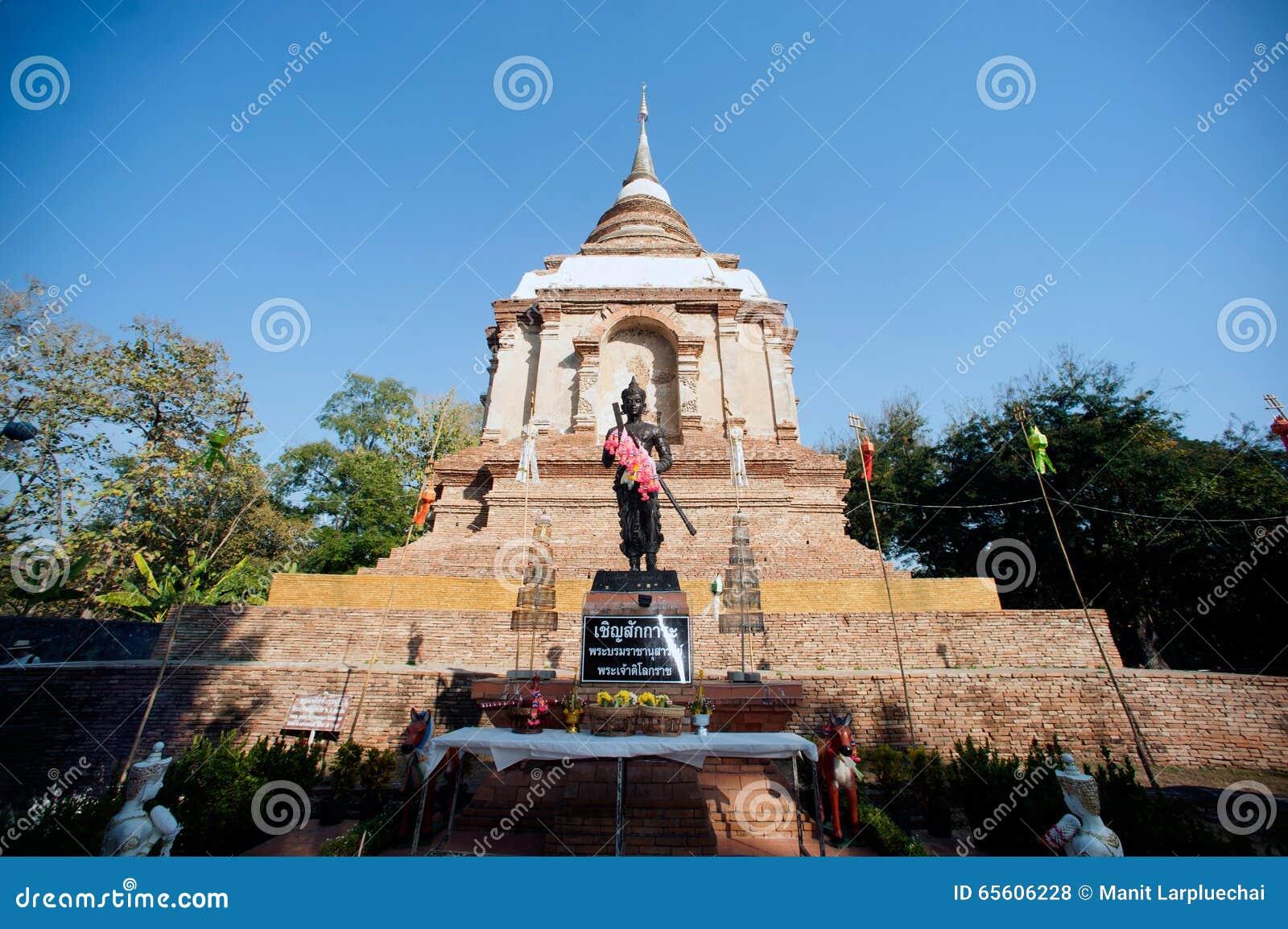 Το Tilokarat Chedi του ναού Wat Jhet Yot σε Chiang Mai, Ταϊλάνδη