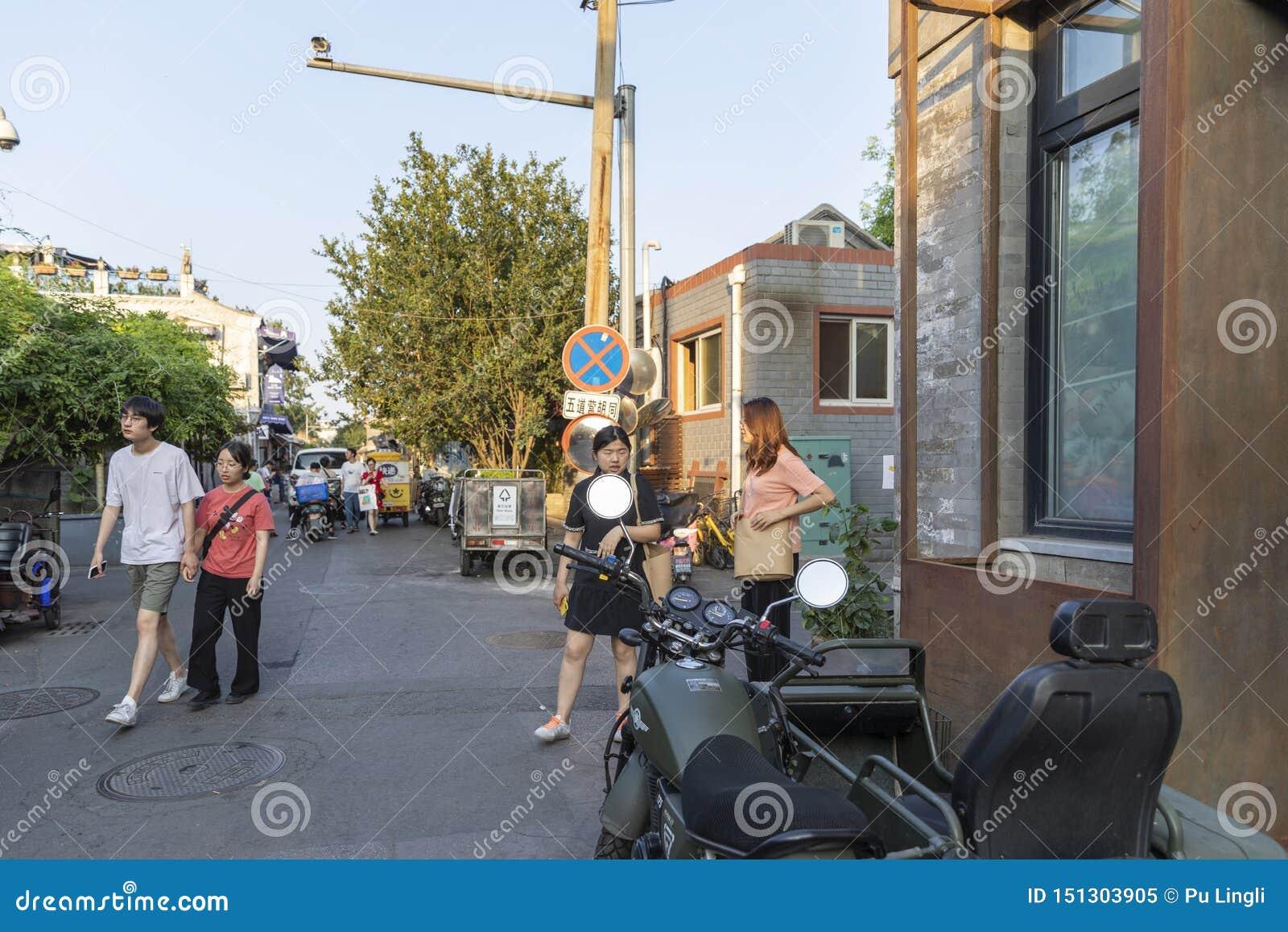 Το Wudaoying Hutong στο Πεκίνο, Κίνα, είναι ένα από τα εμπορικά hutongs στο Πεκίνο