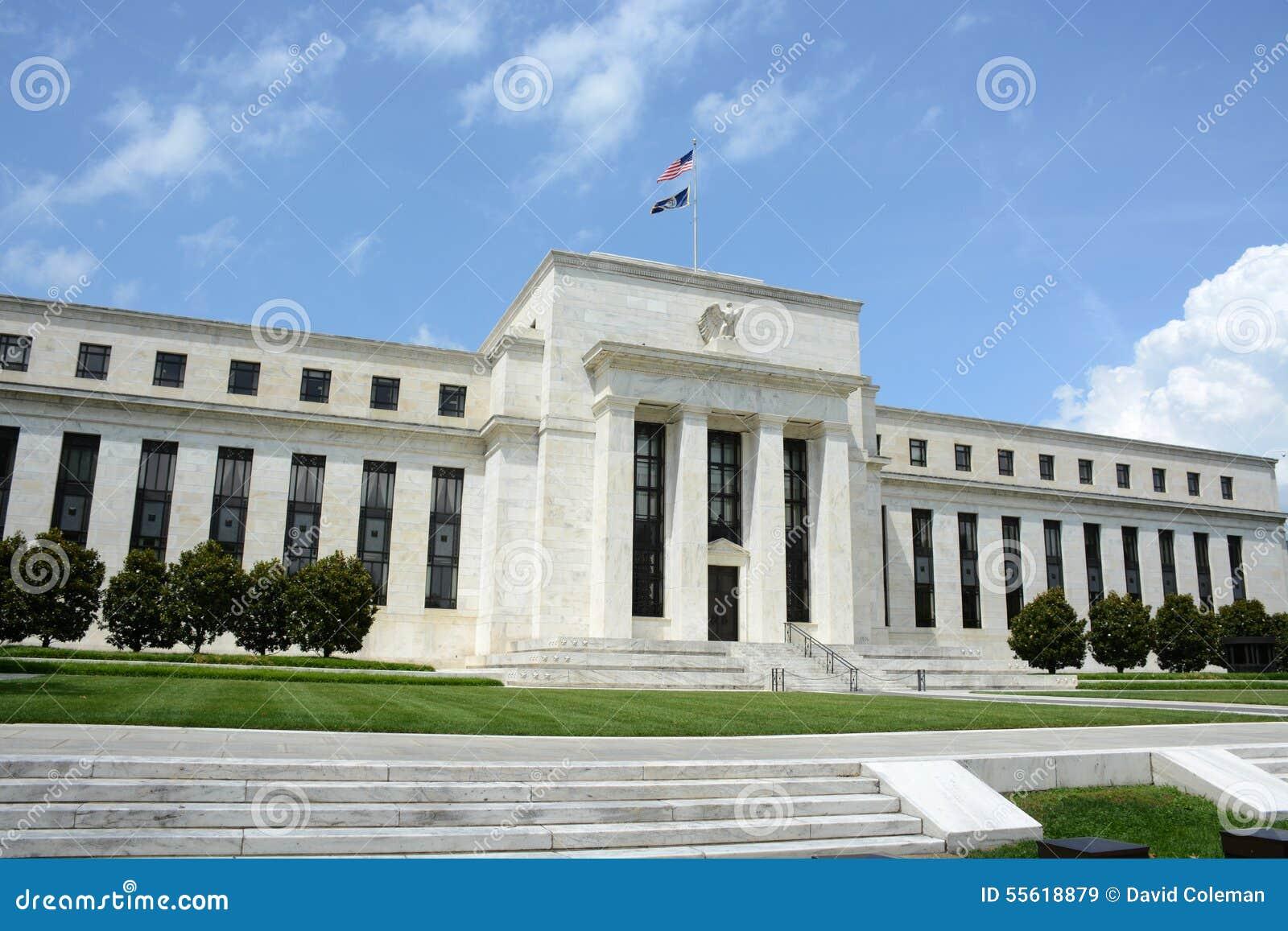 Τράπεζα Κεντρικής Τράπεζας των ΗΠΑ