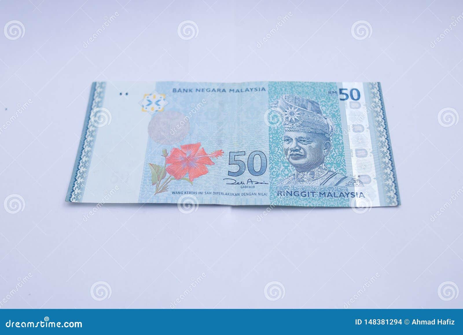 Τραπεζογραμμάτιο της Μαλαισίας 50 RINGGIT