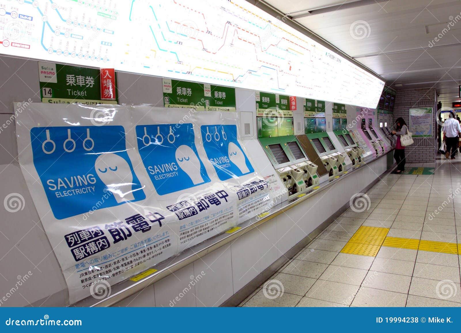 τσουνάμι της Ιαπωνίας σε&iot