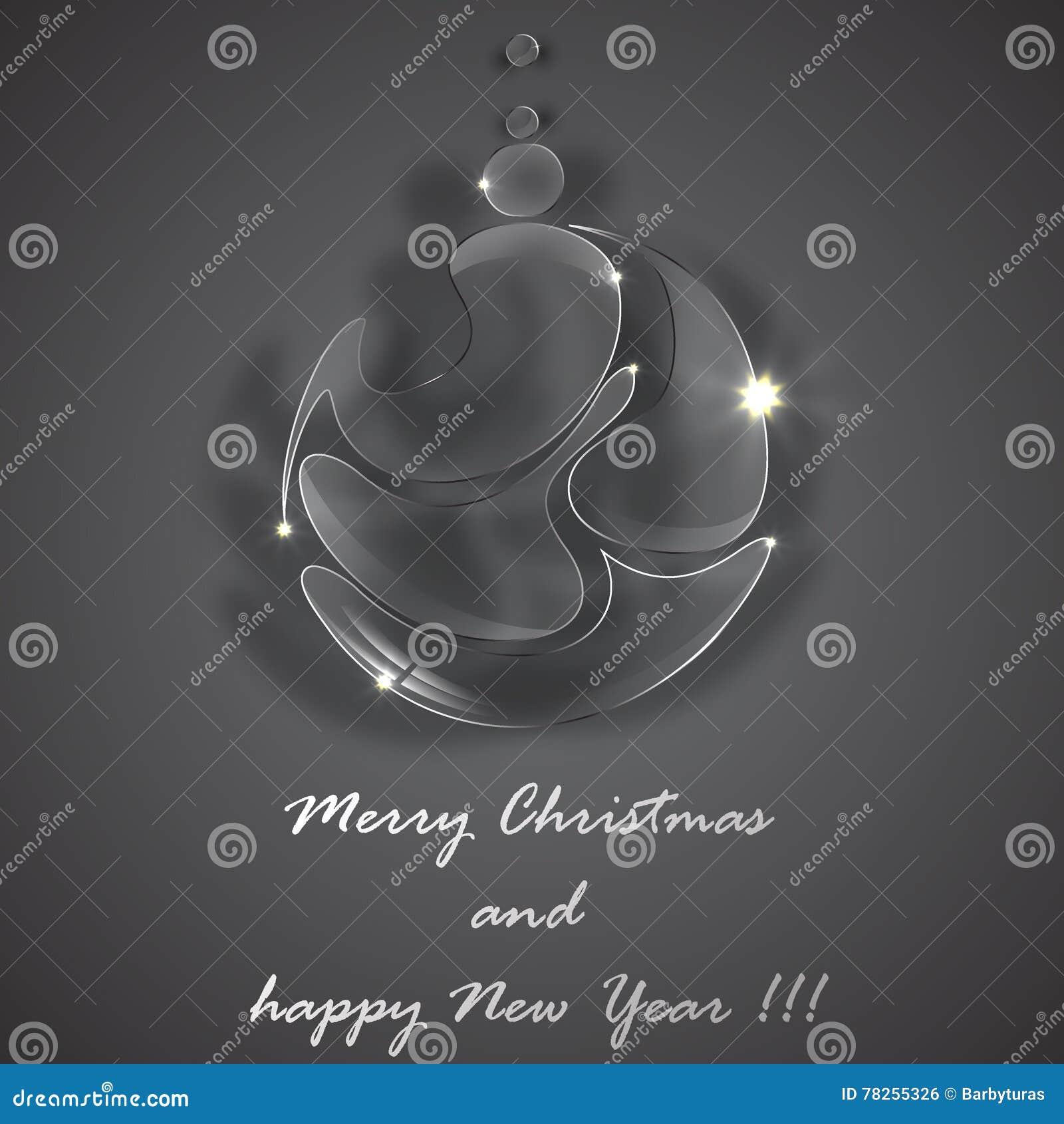 Τυποποιημένη όμορφη σφαίρα γυαλιού Χριστουγέννων