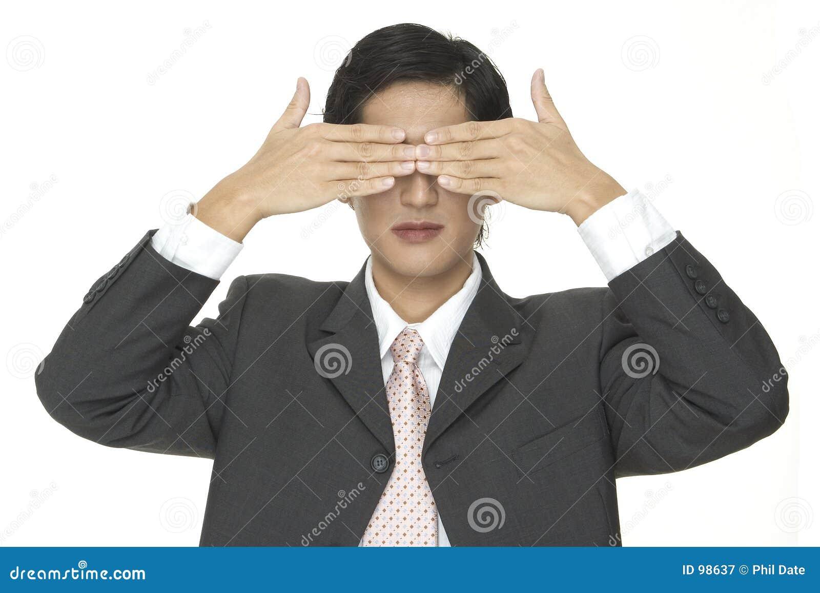 τυφλός