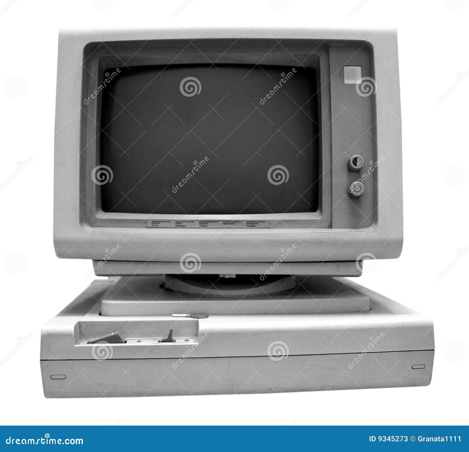 υπολογιστής παλαιός