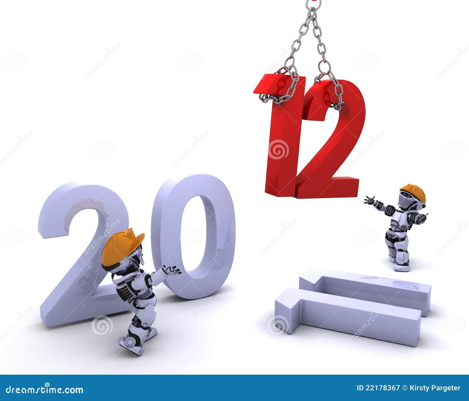 φέρνοντας νέο έτος ρομπότ