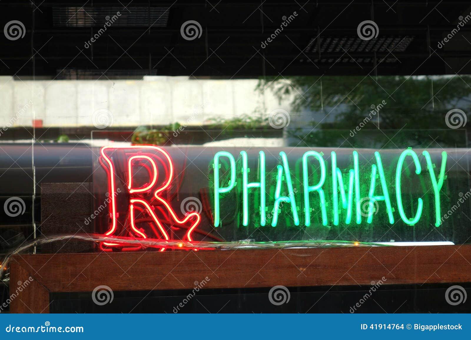 Φαρμακείο Rx