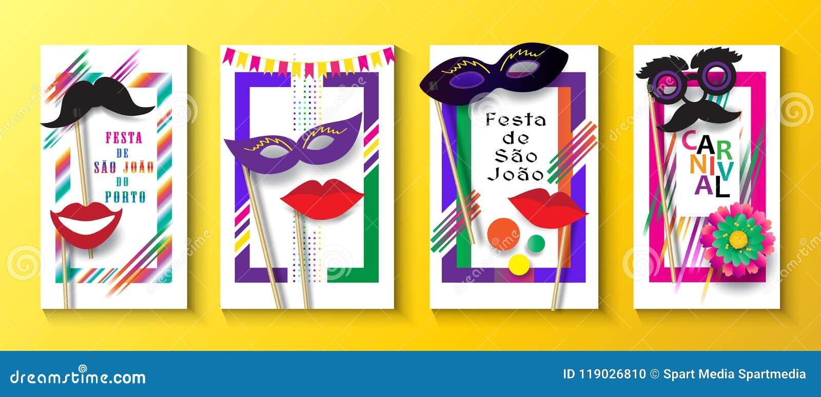 Φεστιβάλ Πόρτο Joalo καρναβάλι Βραζιλία Σάο Junina Festa