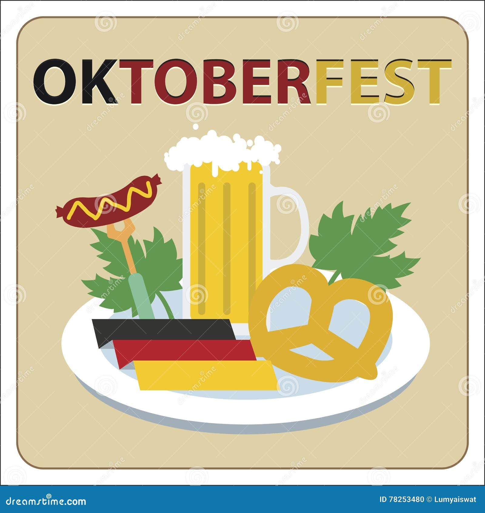 Φεστιβάλ μπύρας Oktoberfest Έγχρωμη εικονογράφηση
