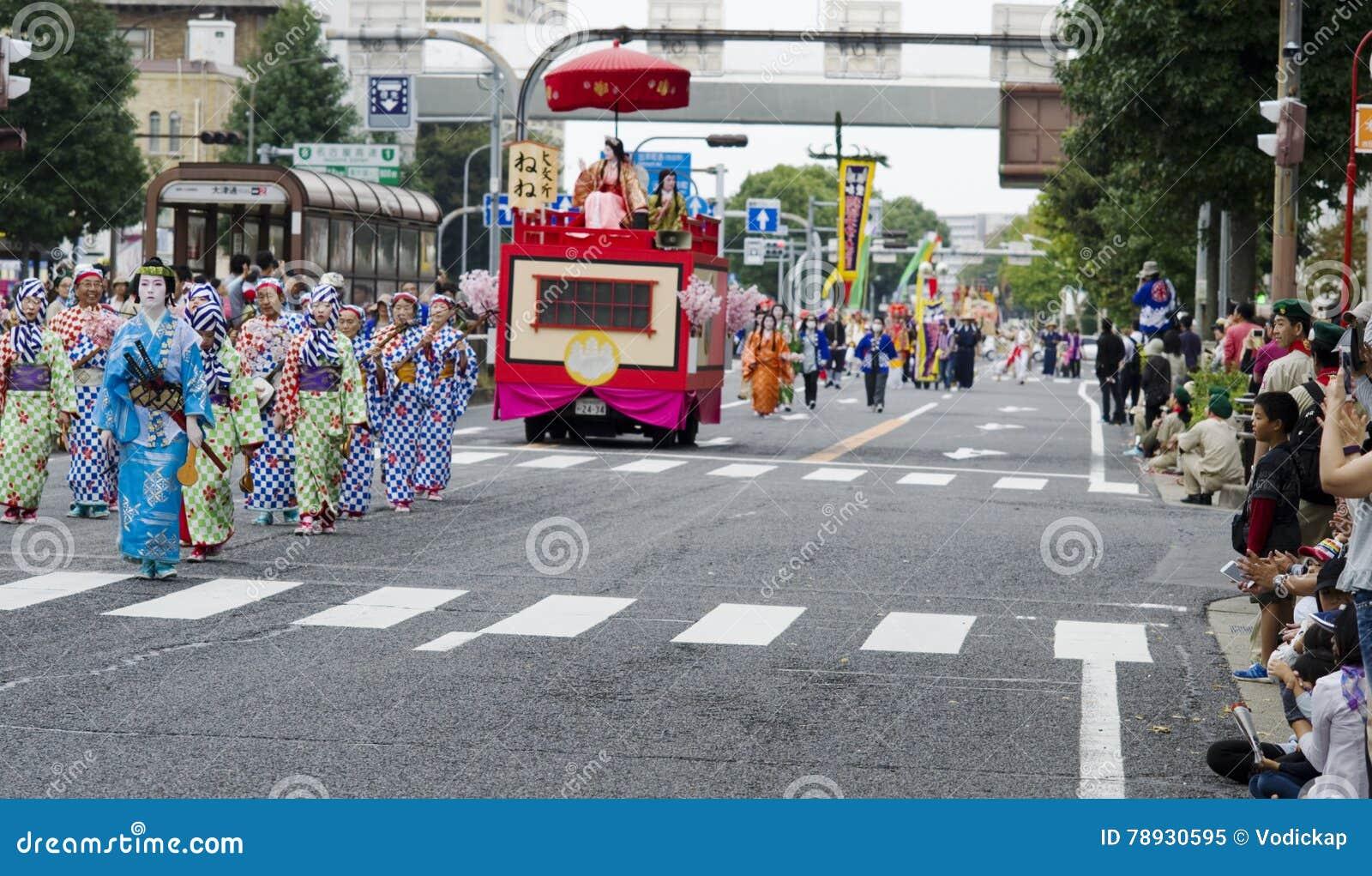 Φεστιβάλ του Νάγκουα, Ιαπωνία