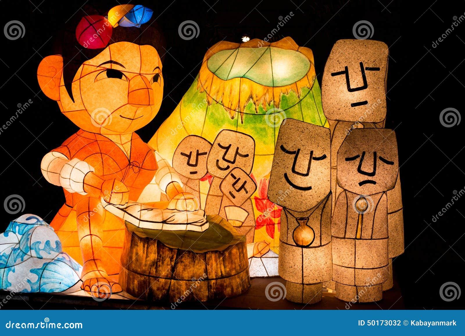 Φεστιβάλ φαναριών, Σεούλ, χαρακτήρες φαναριών εγγράφου στο μαύρο υπόβαθρο